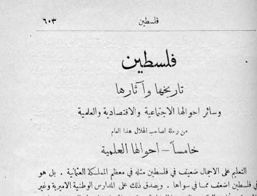 lesewerk arabisch und islam